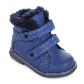 Ботинки кожаные синие