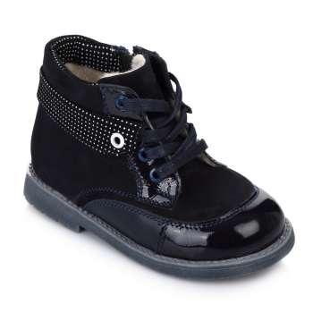 Ботинки натуральная замша синие