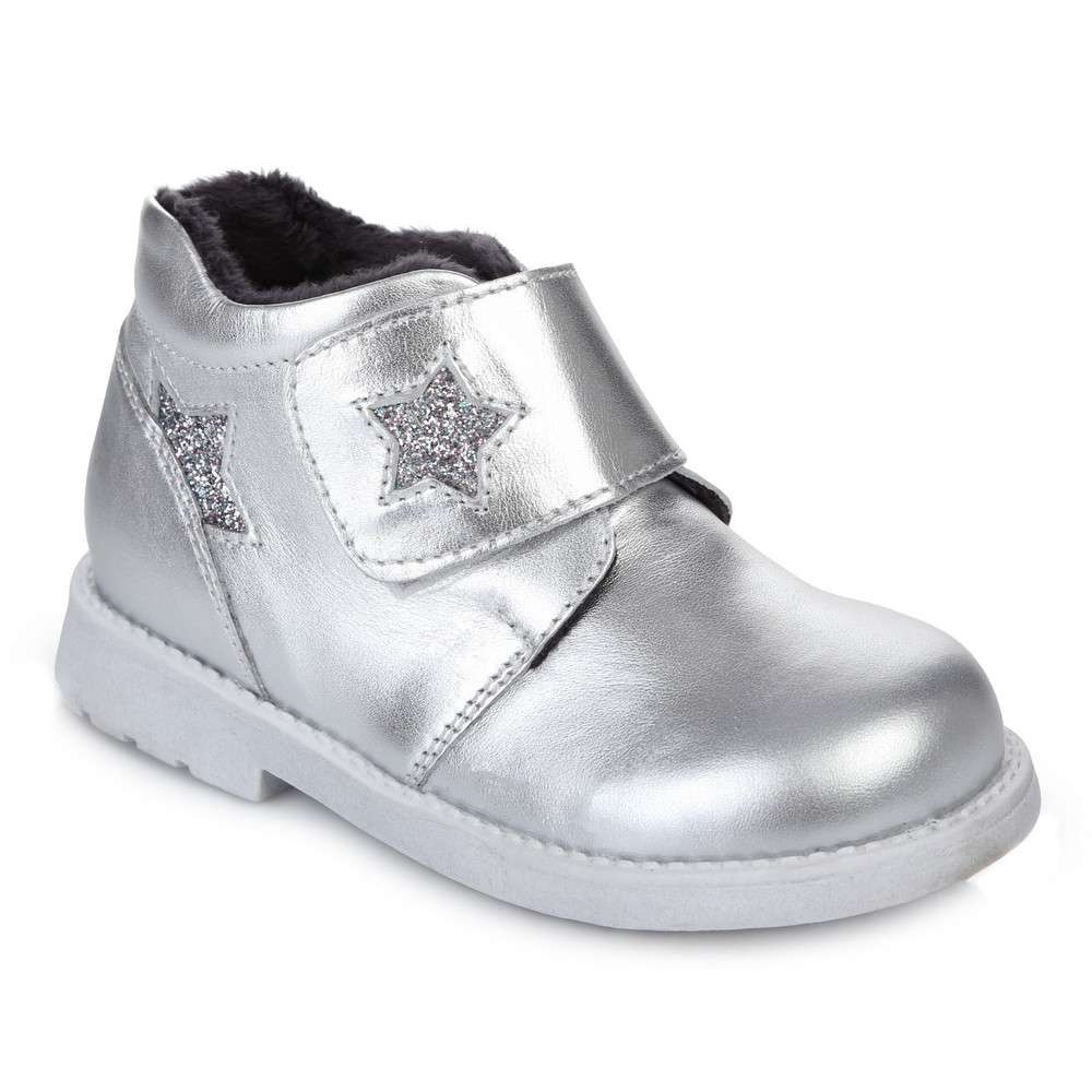 Ботинки кожаные серебряные