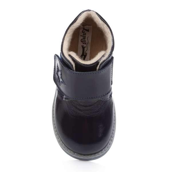 Ботинки кожаные лакированные синие