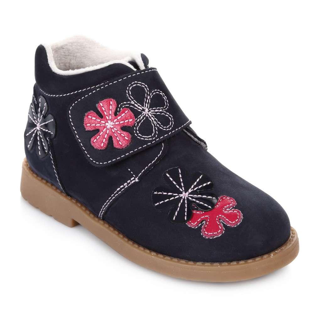 Ботинки натуральный нубук синие