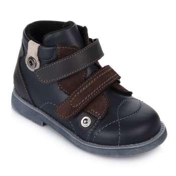 Ботинки кожаные серые