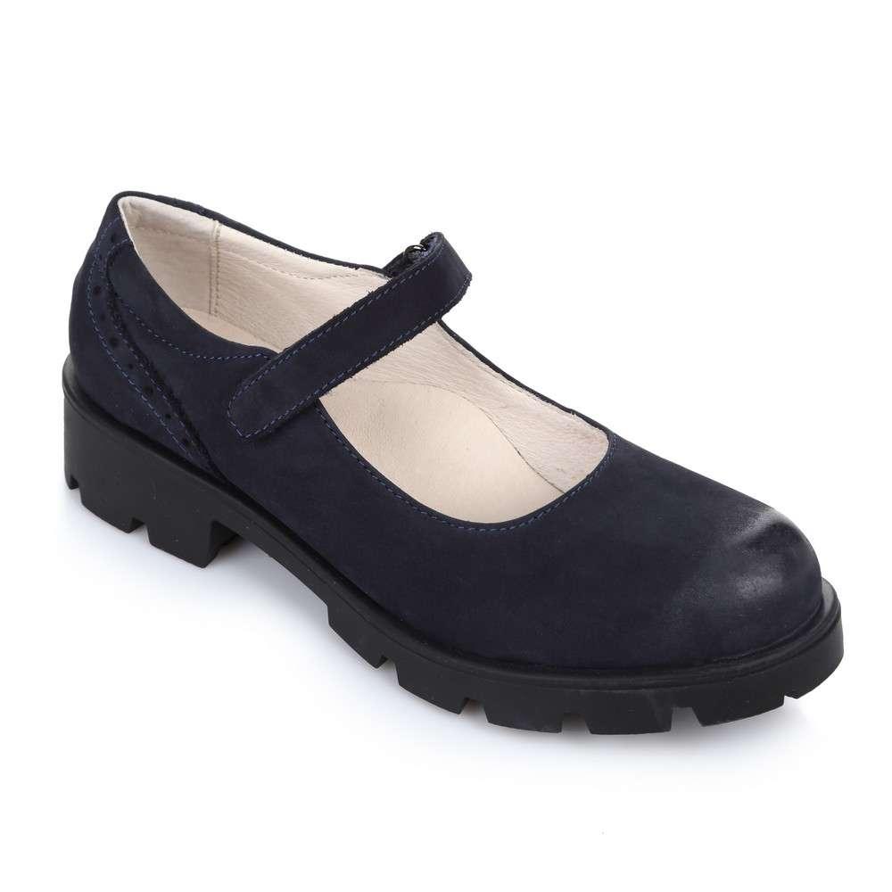 Туфли из натурального нубука синие