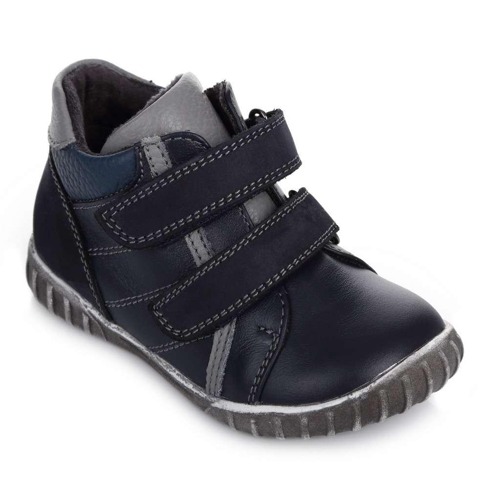 Ботинки кожаные на липучках