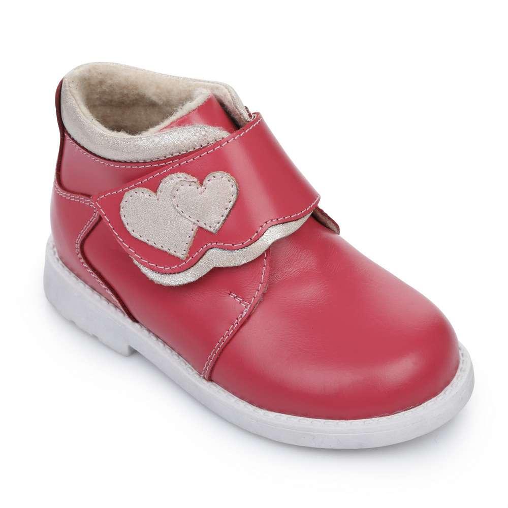 Ботинки кожаные коралловые