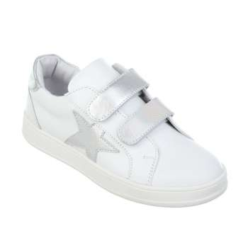 Кожаные белые кроссовки