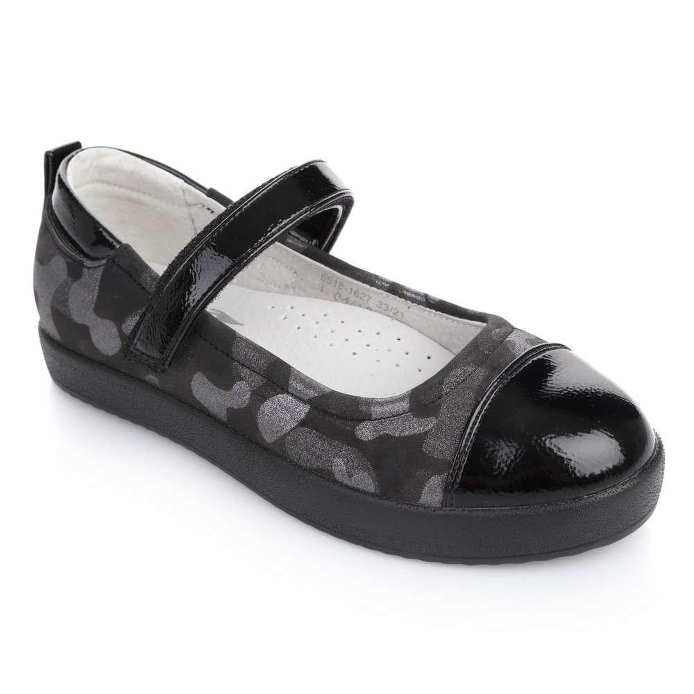Туфли на толстой подошве