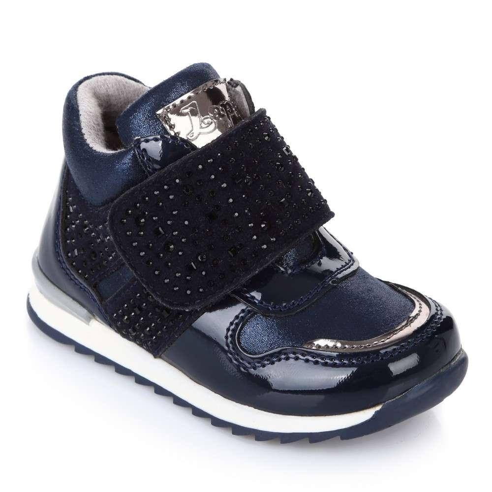 Спортивные ботинки на липучке с камнями