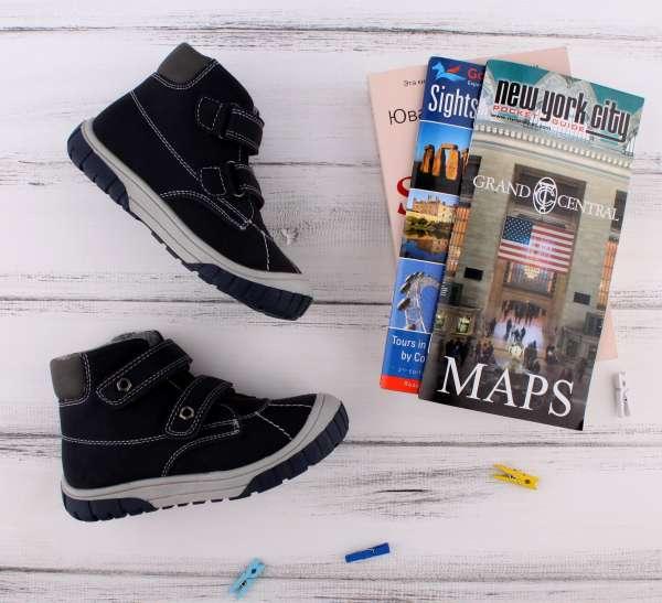 Ботинки с защитным носком