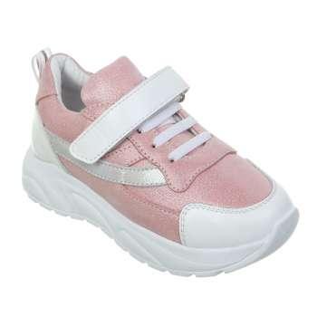 Шкіряні рожеві кросівки на високій підошві