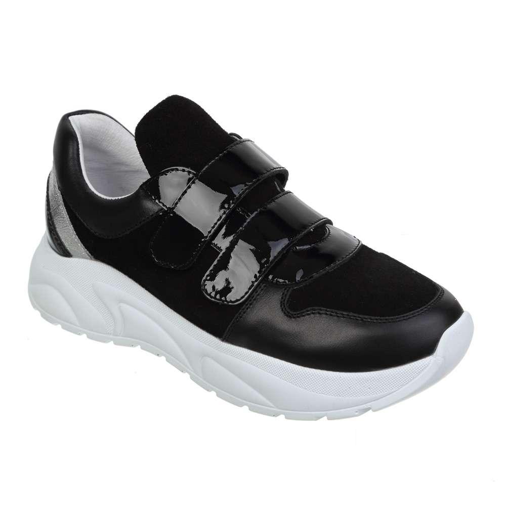 Шкіряні кросівки Black&Silver